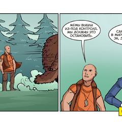 Третья страница