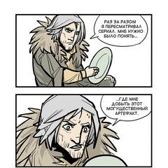Волк и Сейлор Мун