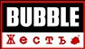Bubble Zhest logo