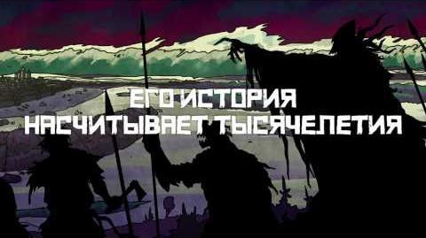"""Глобальный кроссовер """"Время Ворона"""""""