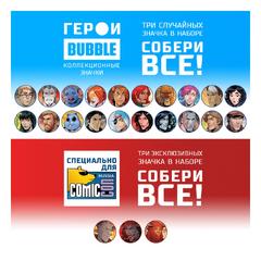 Значки с персонажами Bubble