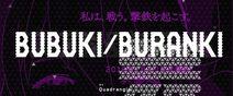 Bubuki official logo
