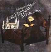 Elephantalarmclock