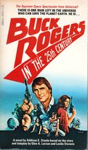 Buck Rogers in the 25th Century (alternate)