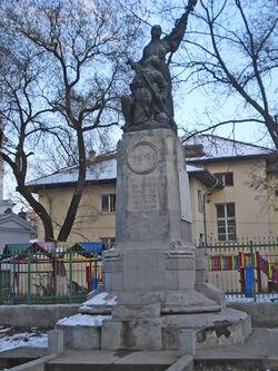 Monumentul eroilor din 1916-1918