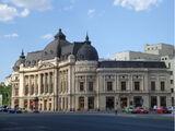 Palatul Fundaţiei Universitare Carol I