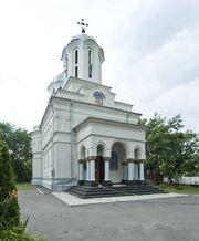 Biserica Popa Nan