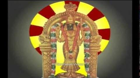 Vasthu Shanthi - Sri Vasthu Dhyana Sloka - Sanskrit