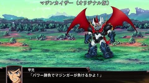 スーパーロボット大戦X OPデモ Super Robot Taisen X - Opening Demo