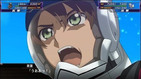 【SRW X】ルクシオン 全武装