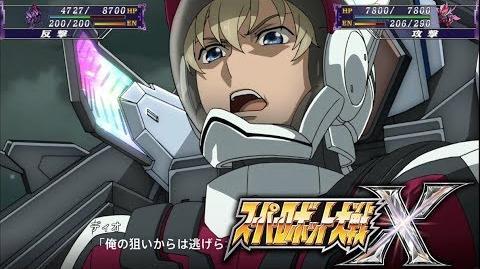 【SRW X】ブラディオンNEXT 全武装