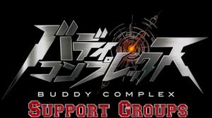 Buddy Complex SG Logo