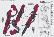 Nector rifle concept art