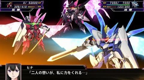 スーパーロボット大戦X ルケシオンネクスト 全武装 Super Robot Taisen X - Luxon Next All Attacks