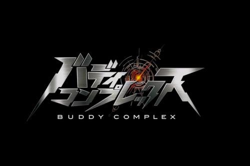 Buddy Complex Wiki