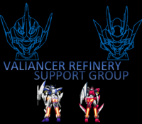 Valiancer Support Logo