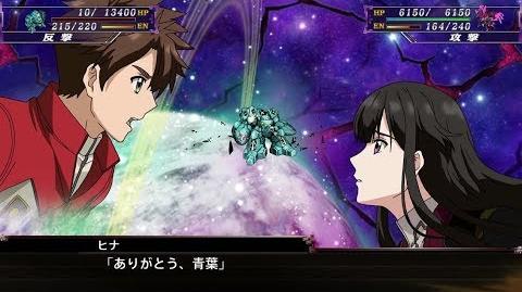 スーパーロボット大戦X カルラ 全武装 Super Robot Taisen X - Karura All Attacks