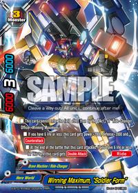 D-BT01A-EB02-0002EN (Sample)