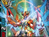 Transcend Sun Dragon, Balle Soleil Future