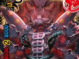 INV Stern Spirit, Kokujo Yamigedo