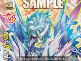 "Quintessence Crystal Dragon, Athora ""Re:B"""