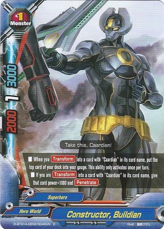 D-BT01A-EB02-0045EN