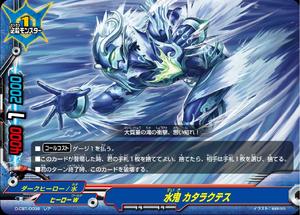 D-CBT-0036