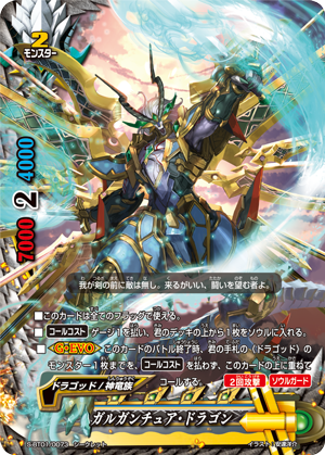 dragod future card buddyfight wiki fandom powered by wikia