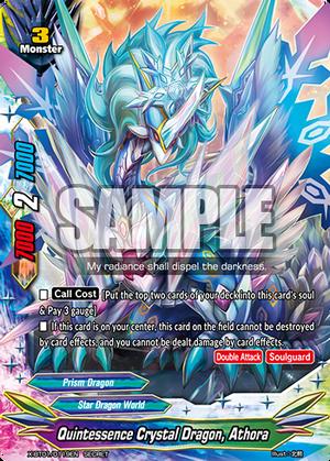 X-BT01-0119EN (Sample)