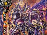 Black Dragon Knight, Eth