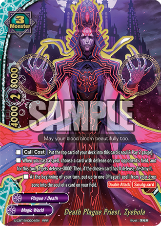 X-CBT-B-0004EN (Sample)