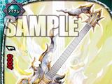 Magic Guitar, Kinari
