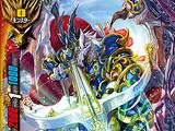Purgatory Knights Reborn, Crossbow Dragon