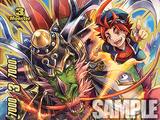 Fifth Omni Super Dragon Lord, Fierce Deity Tenbu
