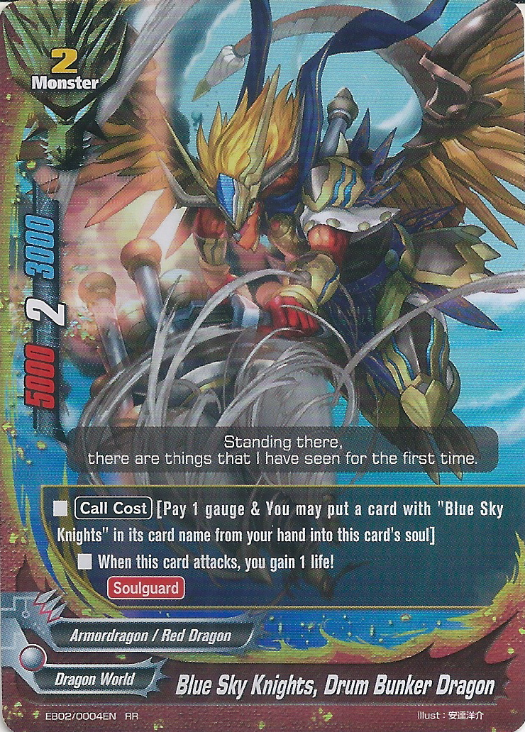 blue sky knights future card buddyfight wiki fandom powered by wikia