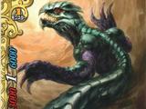 Evil Dragon, Nidhogg