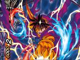 Daredevil Force