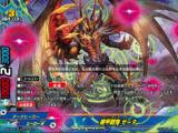 Armored Battle Demon, Zetta