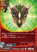 S-SD01-0010
