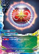 X-SD02-0012