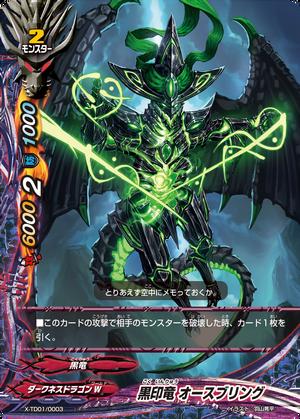 X-TD01-0003