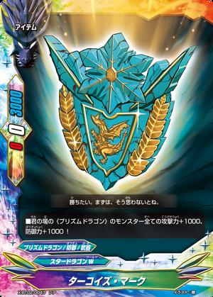 X-BT02-0043
