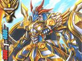 Double Sword Dragon