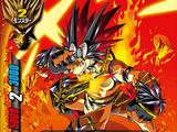 Overturn Sun Dragon, Bal Dragon