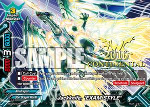 BWC2016-BF01EN (Sample)