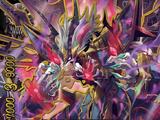 Gargantua Lost Dragon