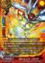 X2-SS01-0005