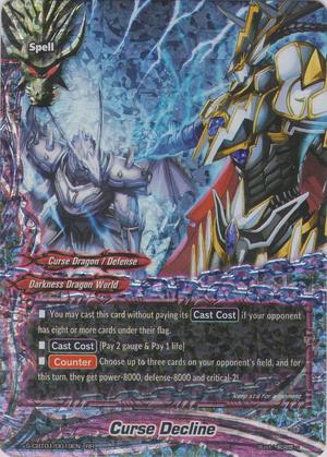S-CBT01-0019EN