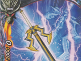 Black Dragon Sword, Geilblade