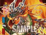 """Fifth Omni Dragon Lord, Tenbu """"Re:B"""""""